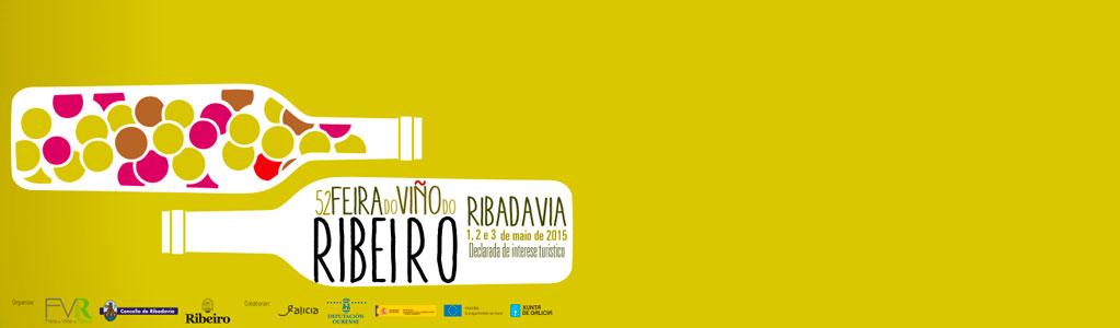 Nuevas actividades para la 52ª edición da Feira do Viño do Ribeiro