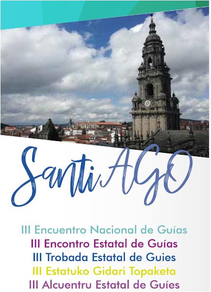 Encuentro Guias Turístico Galicia Diciembre portada